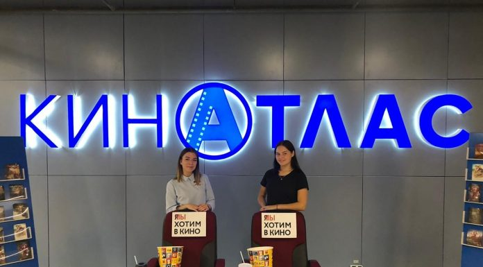 """""""Movie theaters are dying"""": Travnikova asked to open another field"""