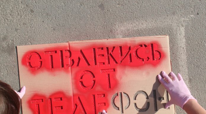 On the pavement in the square of Marx have pedestrian crossings there were red inscriptions