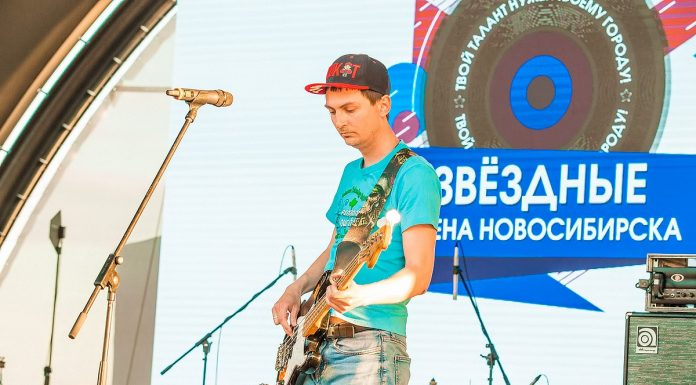 """Qualifying round of the competition """"the Star names of Novosibirsk"""" continues on the line of the musical group"""