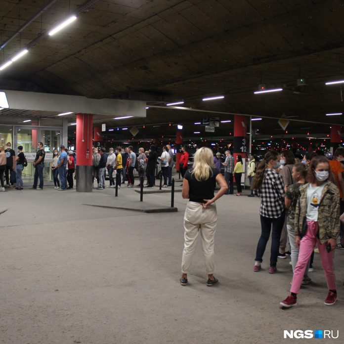 The city's residents lined up in long queues at the MEGA