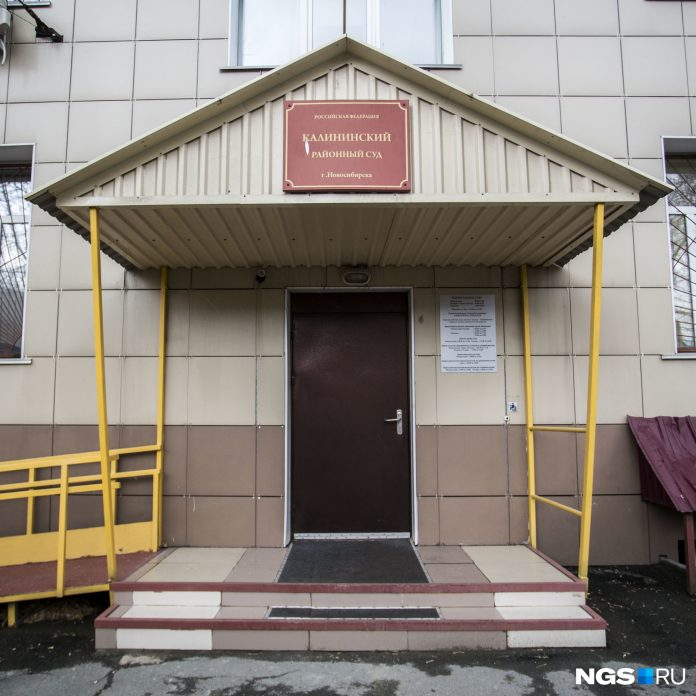 The court acquitted the police who hit the Novosibirsk leg in the knee. He faces up to 10 years in prison