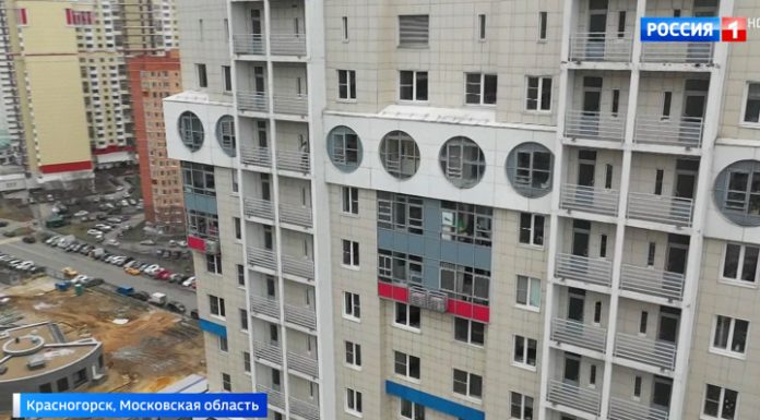 In Krasnogorsk 1.5 thousand families can not enter the apartment because of the lack of heating