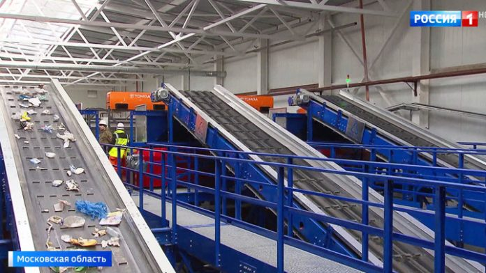In Moscow, opened Russia's largest complex for processing of waste