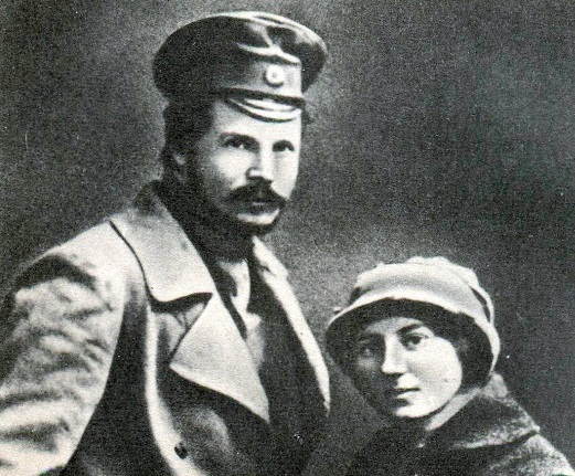 Sophia Frunze: the fate of the wife of the famous revolutionary
