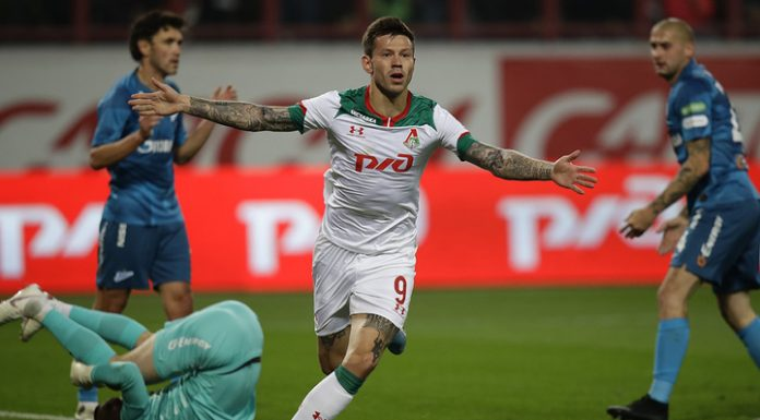 """""""The locomotive"""" and """"Celta"""" is not agreed on the amount of ransom Smolov"""