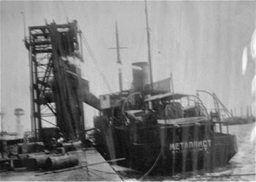 The loss of the steamship
