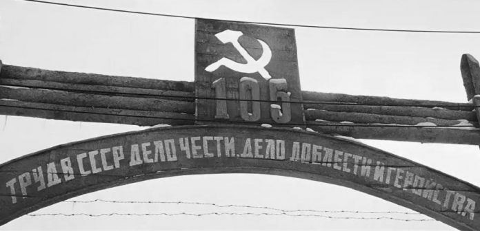 The slogans of the Gulag: what are their features