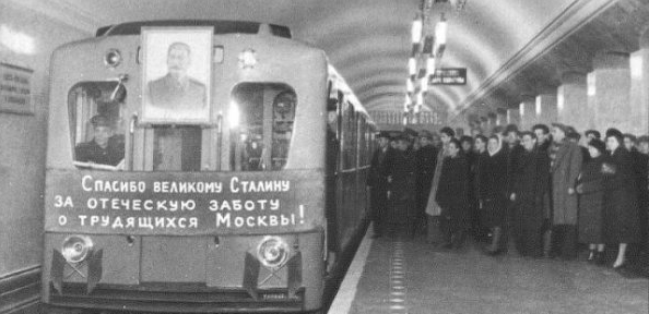 Why Stalin spent so much money on the subway in Moscow