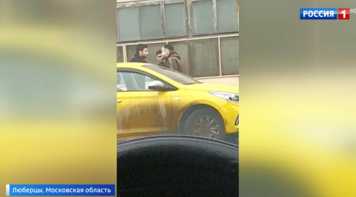 A man from Lyubertsy taxi driver attacked, beat and robbed him