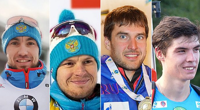 Biathlon. The composition of the national team of Russia in the men's sprint