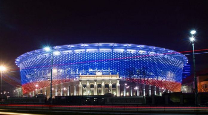 Ekaterinburg will host the final of the Cup of Russia on football
