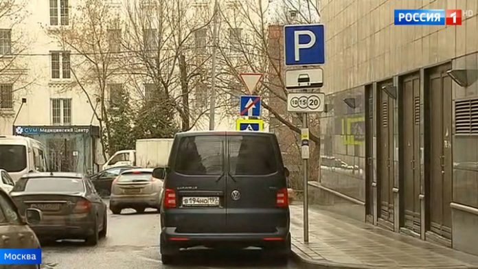 In Moscow has extended the paid Parking zone has changed and the rates in the centre