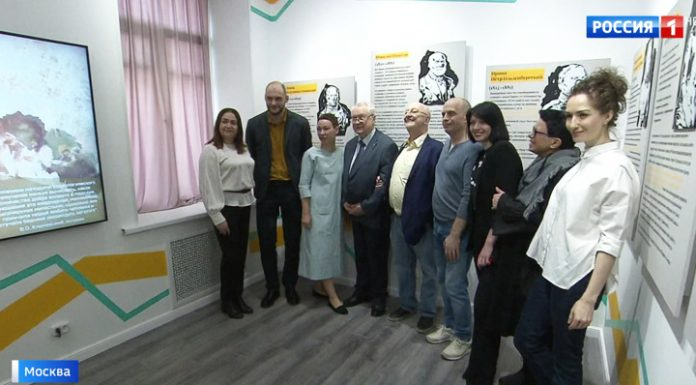 In Moscow has opened a center Dr. Lisa