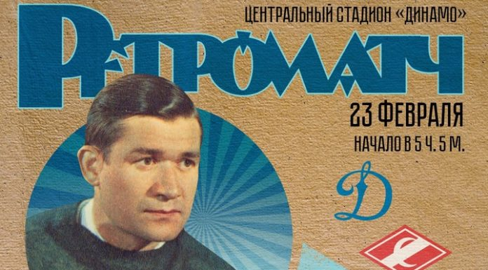 """Moscow """"Dynamo"""" in the shootout beat """"Spartak"""" in a retro style match in the 60s"""