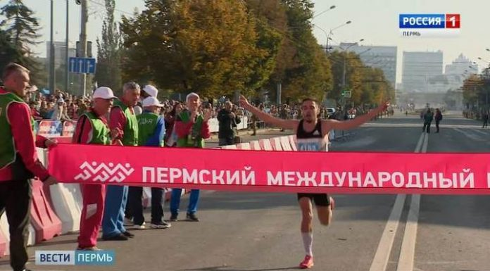 Runners from all over the world will come to Perm in September