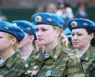 Some women take on the service in the airborne troops