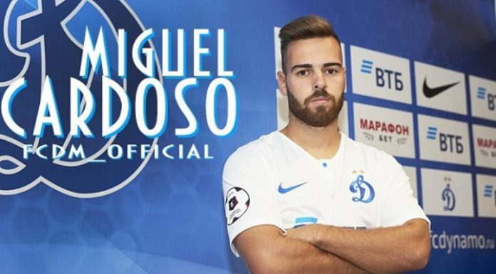 """The football player of """"Dynamo"""" Cardoso will continue his career in """"Tambov"""""""
