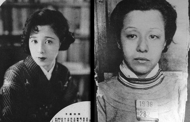 What famous Japanese actress Yoshiko Okada landed the GULAG