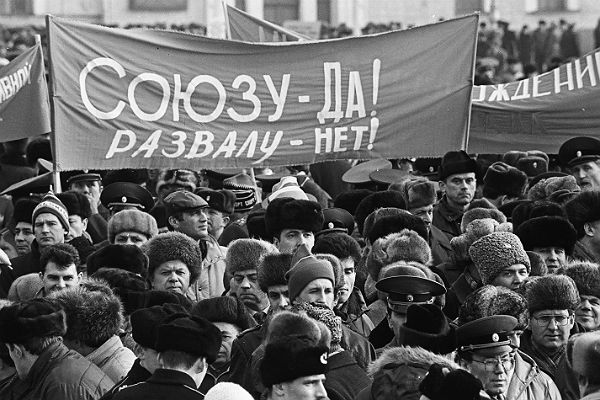 What Soviet Republic that benefited the most from the collapse of the USSR