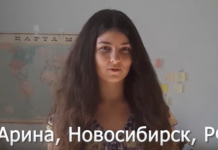 Don't want to have fun: a student made video with video messages from their friends from Europe