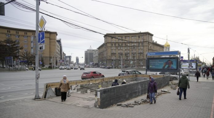 "Now only for ""Zebra"": the transition near Pervomayskiy Park closed for repairs"