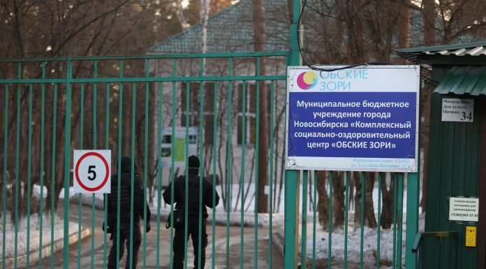 The authorities have decided to allocate money for Observatory and maintain the Novosibirsk zoo