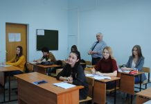 "The center of preparation for the exam and the OGE ""Top"" marks 15 years"
