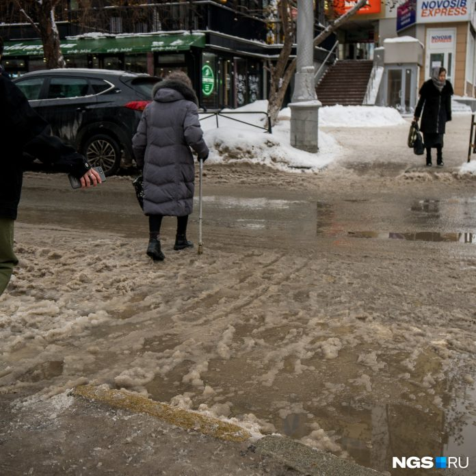 In the South it will rain: Novosibirsk oblast is waiting for the temperature to 4 degrees