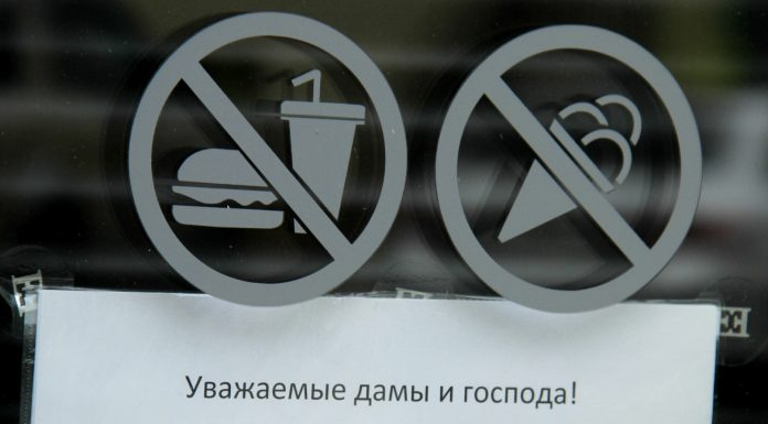 """""""It did just fine"""": businessmen of Novosibirsk — about how the state helps them in a pandemic"""