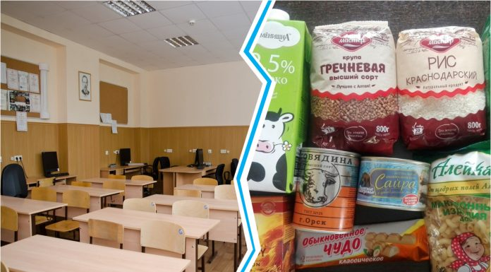 Looking at sack Lunches for students of Novosibirsk — expectation and reality