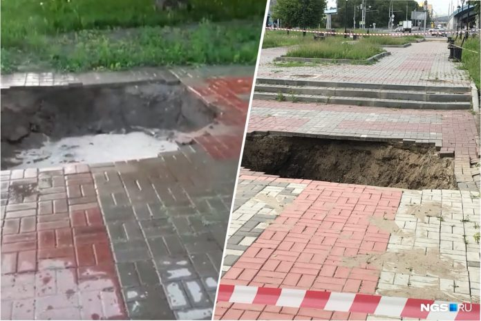 On the embankment of the river Ob the tile failed — now there is a huge hole
