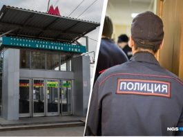 Put this to the back of the toy gun: Novosibirsk condemned for a joke of the police