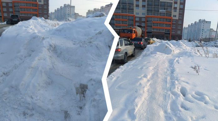 Retired scrap struck the snow-covered road where the children go to school