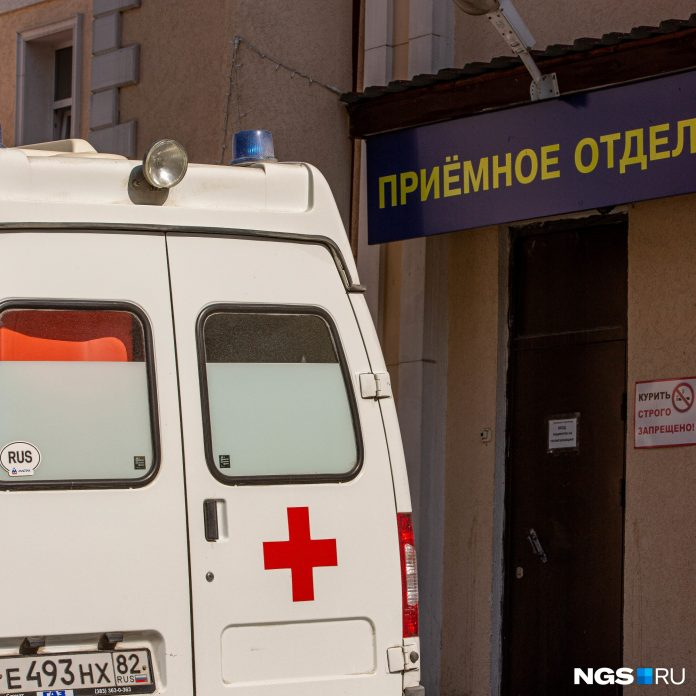 SK checks complaints Novosibirsk physicians are dissatisfied with payment for work kovida