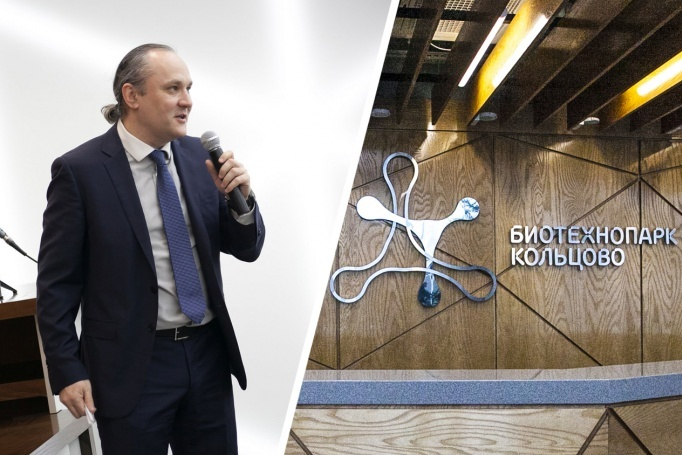The former top-Manager of biotechnopark was released from jail under house arrest