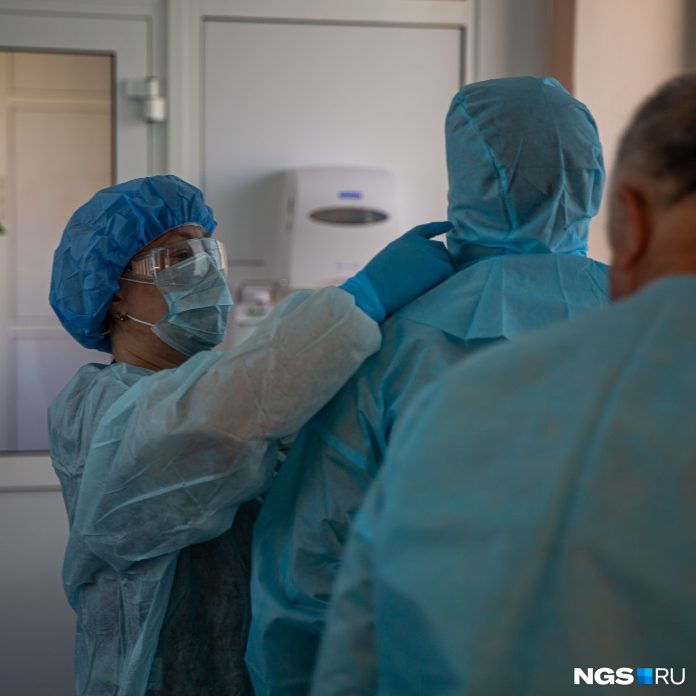 109 confirmed diagnoses: study latest statistics oberstab in the Novosibirsk region