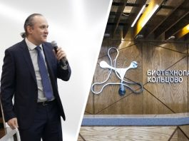Accused of receiving 9 million over the investigation into the former top-Manager of biotechnopark