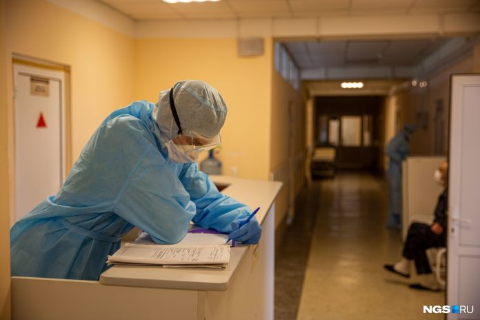 Almost 80 members of the infectious hospitals in Novosibirsk became infected with the coronavirus
