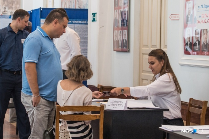 As the city's residents can vote on amendments to the Constitution — 15 answers from electoral Commission