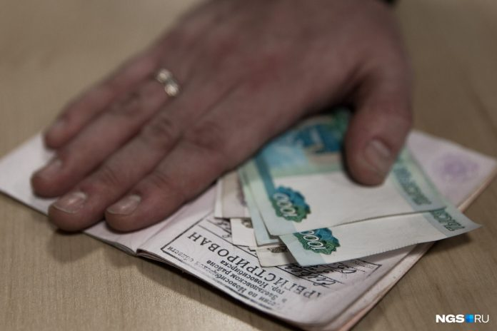 As the city's residents received children payment of 10 000 rubles (lucky not all)