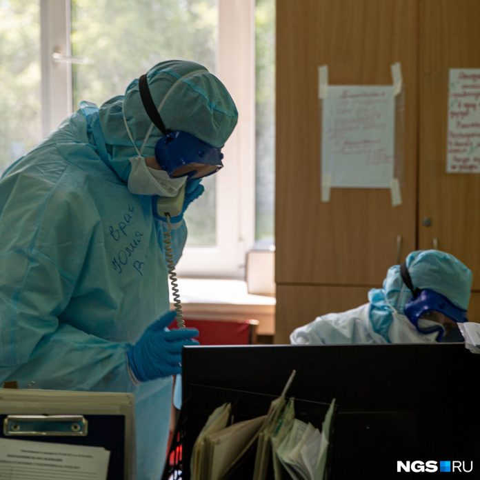 New hundreds fresh statistics on the number of patients with coronavirus in Novosibirsk