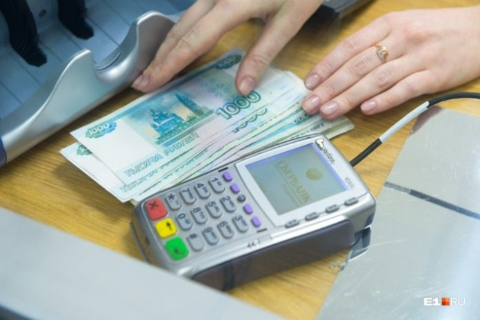 The Bank of Russia lowered the key rate to a historic low