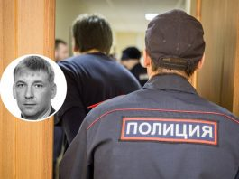 The case of bribery the chief of the morgue: the court went to the funeral Director