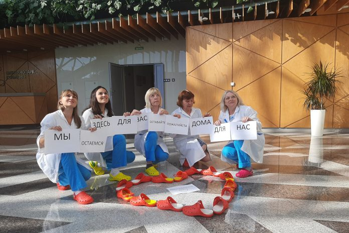 You can help: will be held in Novosibirsk online on marathon charity