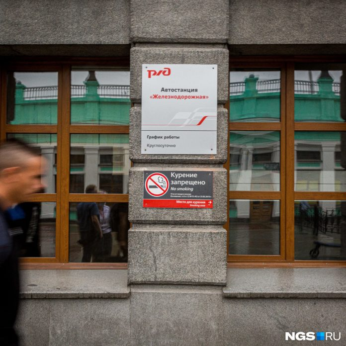 At the station Novosibirsk-Main bus station opened with a platform for intercity buses. Report