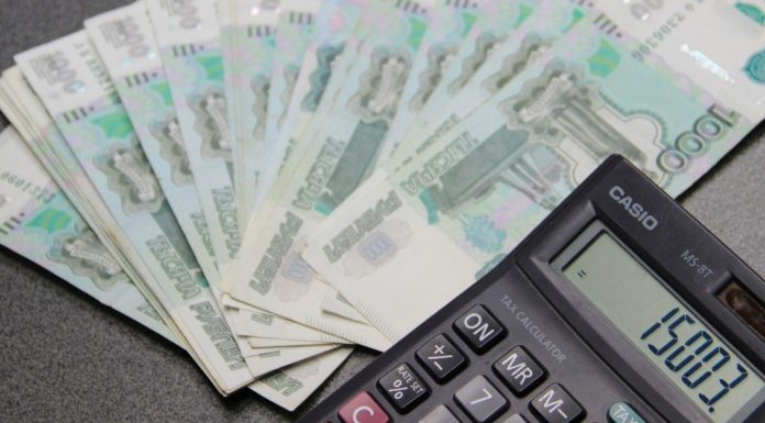 Do not even banks: popular shop refunds money for purchases in July