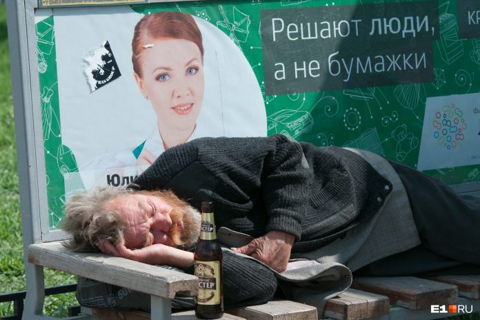 Doctor, it is not treated? How to encode from alcoholism in Russia and why it's not working