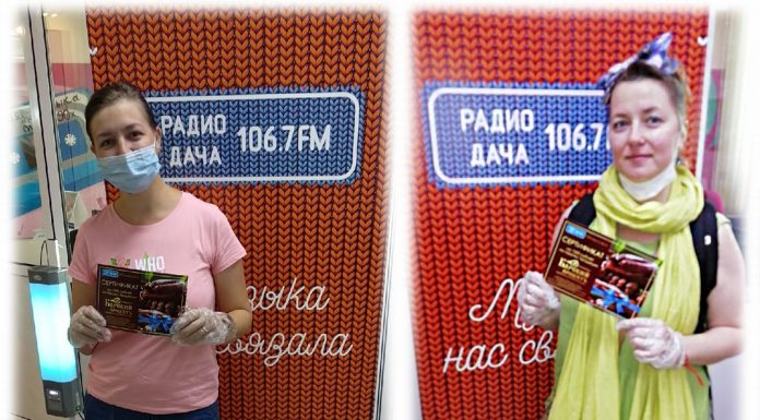 """Every weekday """"Radio Dacha"""" gives its listeners a certificates for meat delicacies"""