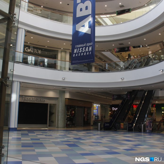 Fear of bankruptcy and liquidation: the tenants of large shopping centers, send your letter to Andrew Travnikova