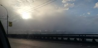 Forecasters said the reason for the appearance of dense morning fog over the Novosibirsk